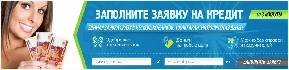 http://ekamoney.ru/images/ekabanner.jpg