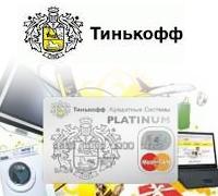 кредитные карты банка русский стандарт красноярск онлайн заявка